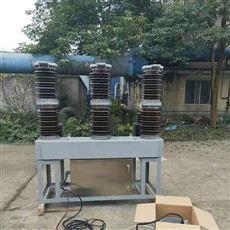 ZW7高压开关南充35KV电动操作断路器厂家
