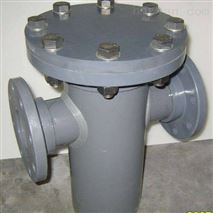 PVC篮式过滤器