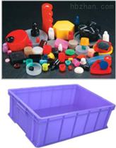 塑胶原料成分分析中心