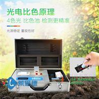 植物微量元素檢測儀器