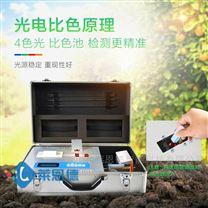 植物微量元素检测仪器
