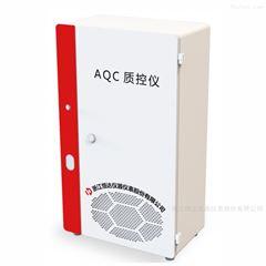 AQC-B质控仪