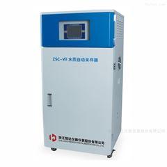 ZSC-VB 智能水样采样器
