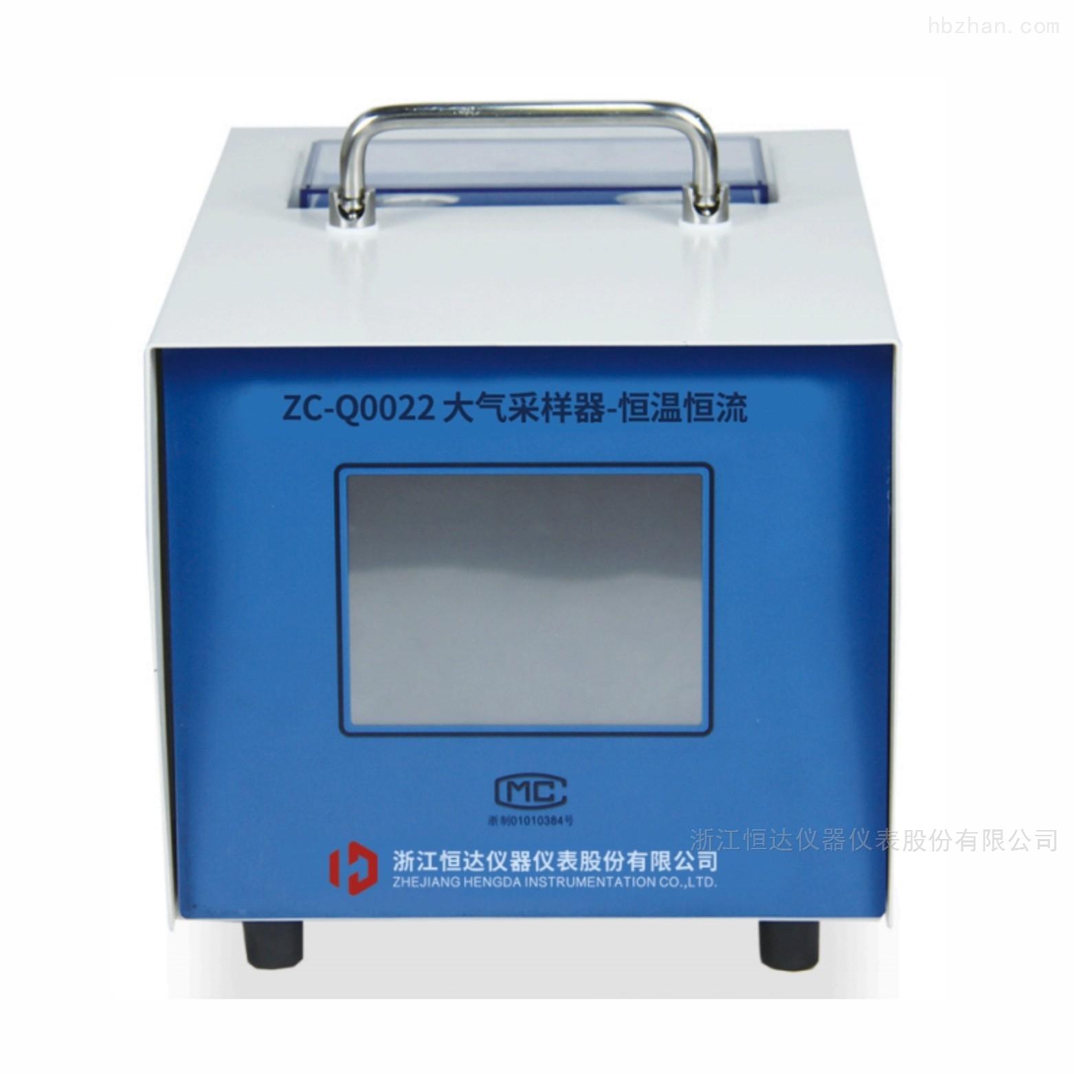 ZC-Q0022大气采样器(恒温恒流)