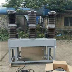 35kv断路器变电站ZW32户外高压断路器