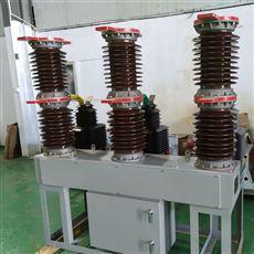 高压断路器ZW7厂家直销