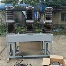 阿坝州高原型35KV智能真空高压断路器专卖店