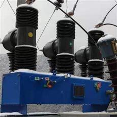 成都线路型35KV高压断路器配二次电源三相