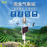 FT-NYQX农田环境信息采集远程监测系统