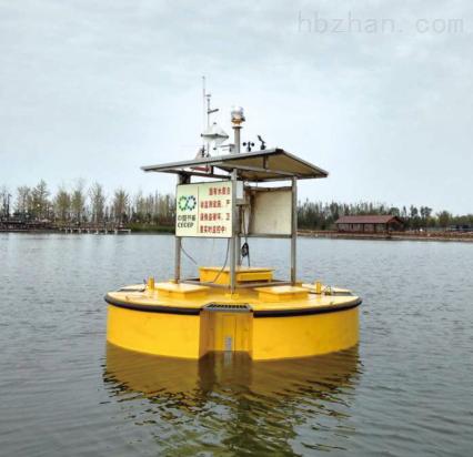 浮标式水质自动监测系统