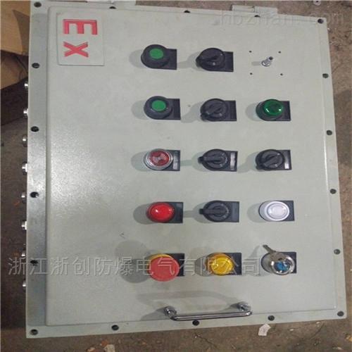 泵房防爆风机控制箱