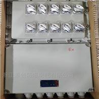 BXMDBXMD厂用防爆配电箱