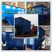 涂装废水的处理工艺设备-化丝废水处理设备
