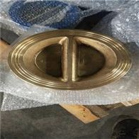 C95800-H77XC95800镍铝青铜双瓣式止回阀