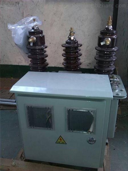 厂家JLS-10KV落地式计量装置