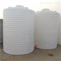 湖北通城15吨PE外加剂储存罐塑料聚乙烯水箱
