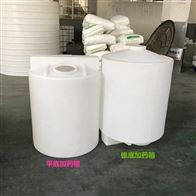 孝感5吨阻垢剂搅拌桶配搅拌机计量配套厂