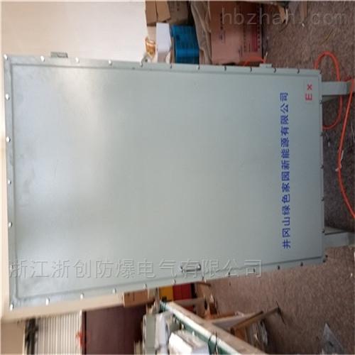 移动式防爆配电箱BXMD