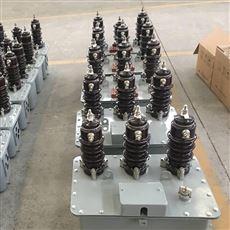 JLS-10计电器干式10kv电流组合互感器
