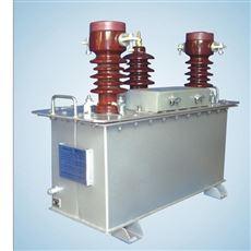 JLS-10计量箱不锈钢壳体10kv高压计量箱