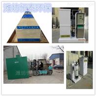 ht-116济南市非标加药装置工作原理