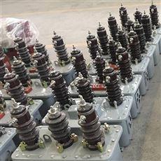 JSL-10计量箱厂家直销10KV高压电力测量互感器