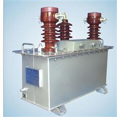 JLS-10互感器油浸式10kv高压电力计量箱