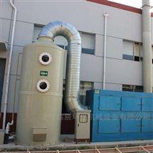 工业立式废气一体化处理设备 喷淋塔