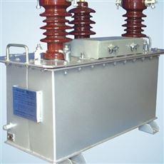 10kv计量箱落地式JLS-10kv三相油浸式计量箱