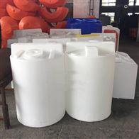 武汉300LPE溶药罐洗涤剂搅拌桶带电机