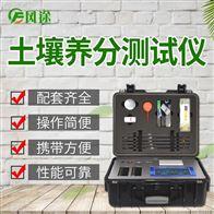 FT-Q6000高智能土壤养分检测仪品牌