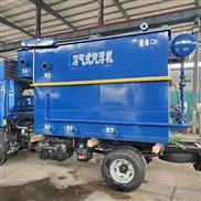 一体化生活污水处理设备生产厂家