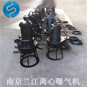 QXB-3潜水曝气机在污水池中的运用