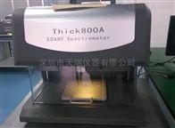 Thick800aX射线金属层测厚仪
