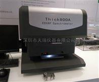 THICK800A镀锌厚度检测仪THICK800A,天瑞仪器