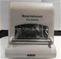 THICK8000X射线镀锌镍测厚仪