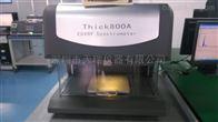 开关厂镀层测厚仪 Thick800a 天瑞仪器厂家