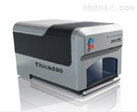 Thick680银层膜厚仪