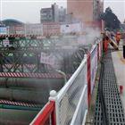 武汉工地围挡喷淋系统为施工场地降温