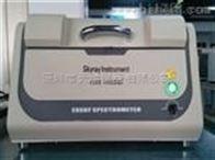 X荧光光谱仪ROHS测试