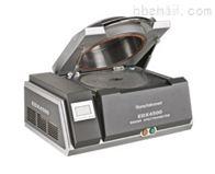 EDX4500天瑞EDX4500山东ROHS分析仪