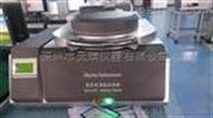 x射线荧光仪生产