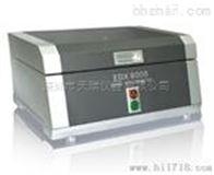 国产X射线荧光检测仪