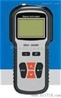 快速检测水中重金属(砷、铅、铬等)仪器