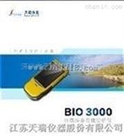 便携式发光细菌毒性检测仪