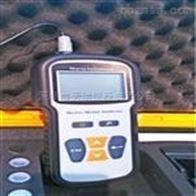 化学仪器环保水质重金属检测仪天瑞仪器