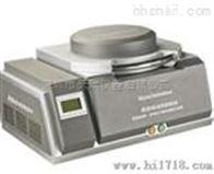不锈钢光谱分析仪用途