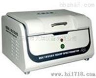 金属电镀厚度测试仪