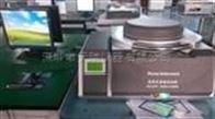 铜合金铝合金不锈钢成分多功能分析仪