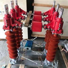 GW4-40.5隔离刀闸高压隔离开关35kv电站型